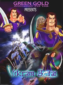 Vikram Betaal Ki Kahani 2007 Hindi Animation Movie Watch Online