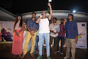 Ramudu Manchi Baludu audio release photos-thumbnail-18