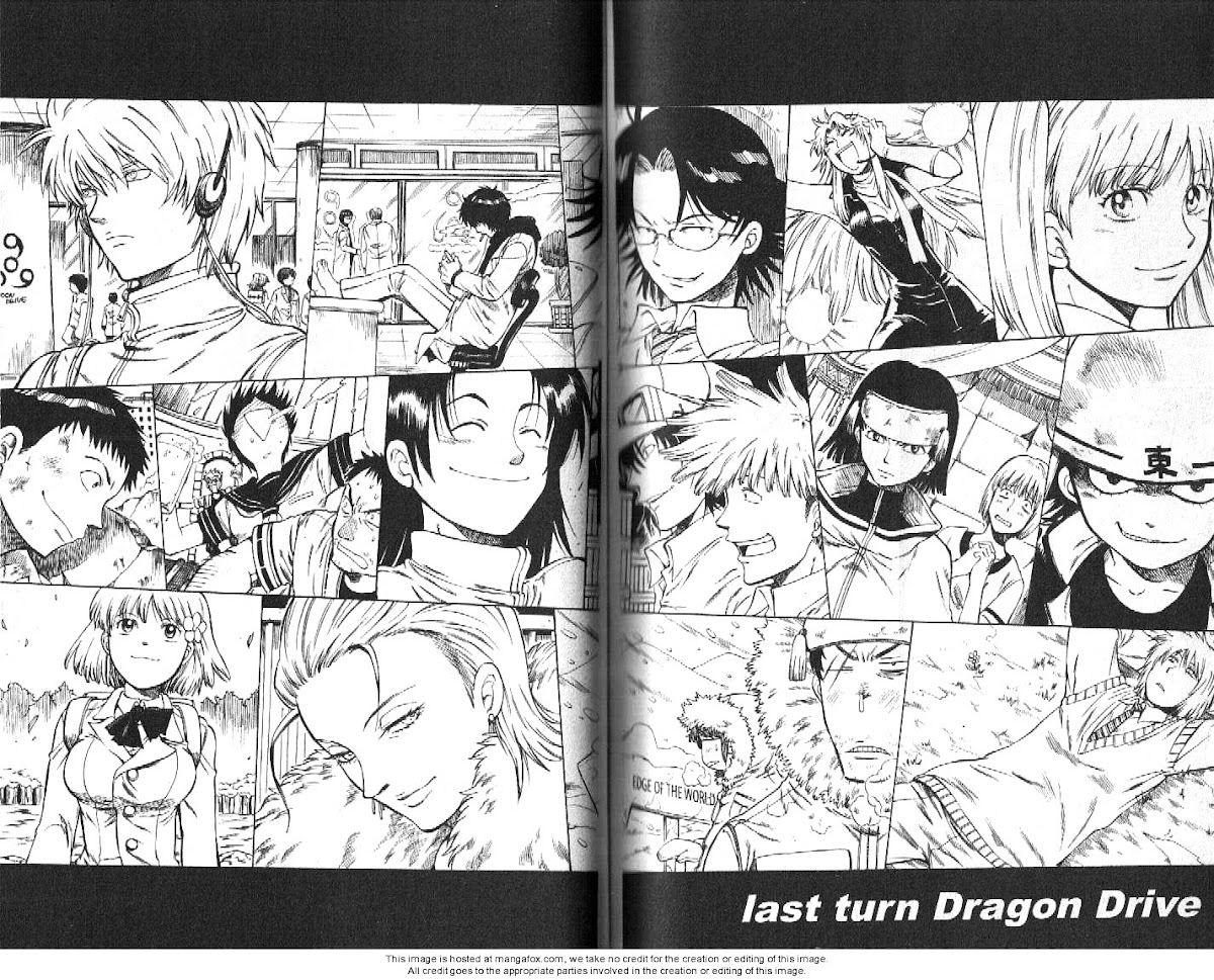 Dragon Drive chap 57 Trang 4 - Mangak.info