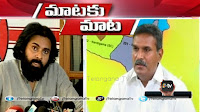 Kesineni Nani strong reply to Pawan Kalyan