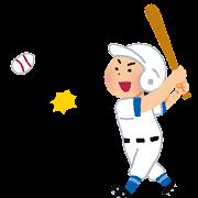 野球のイラスト「ヒットを打ったバッター」