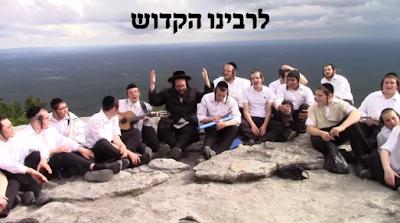 Rabino Joel Roth - El ser un maestro