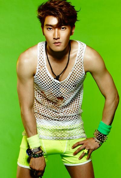 Siwon Superman