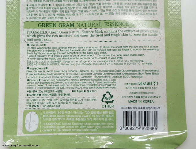 Green Gram Natural essence Mask Review