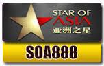 SOA888
