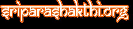 Sri Guru Parashakthi Mutt Marakada