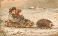 Типографские открытки 19 века
