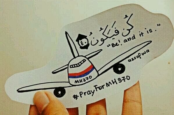 Wordless Wednesday Pray For MH370