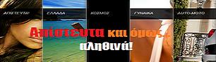 neogr.blogspot.gr