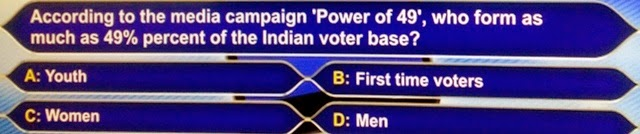 KBC Registration Question No 07 Dated 11th May 2014