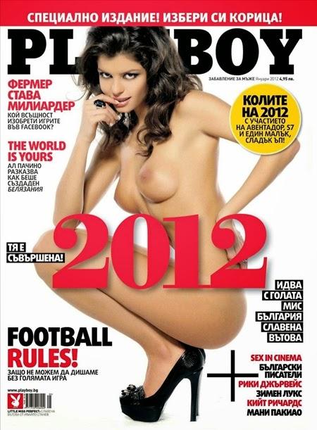 Slavena Vatova – Playboy Bulgaria