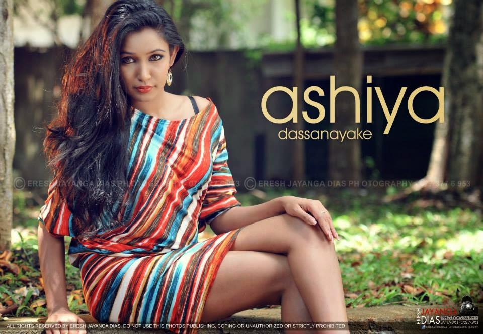 Ashiya Dassanayake gal deka
