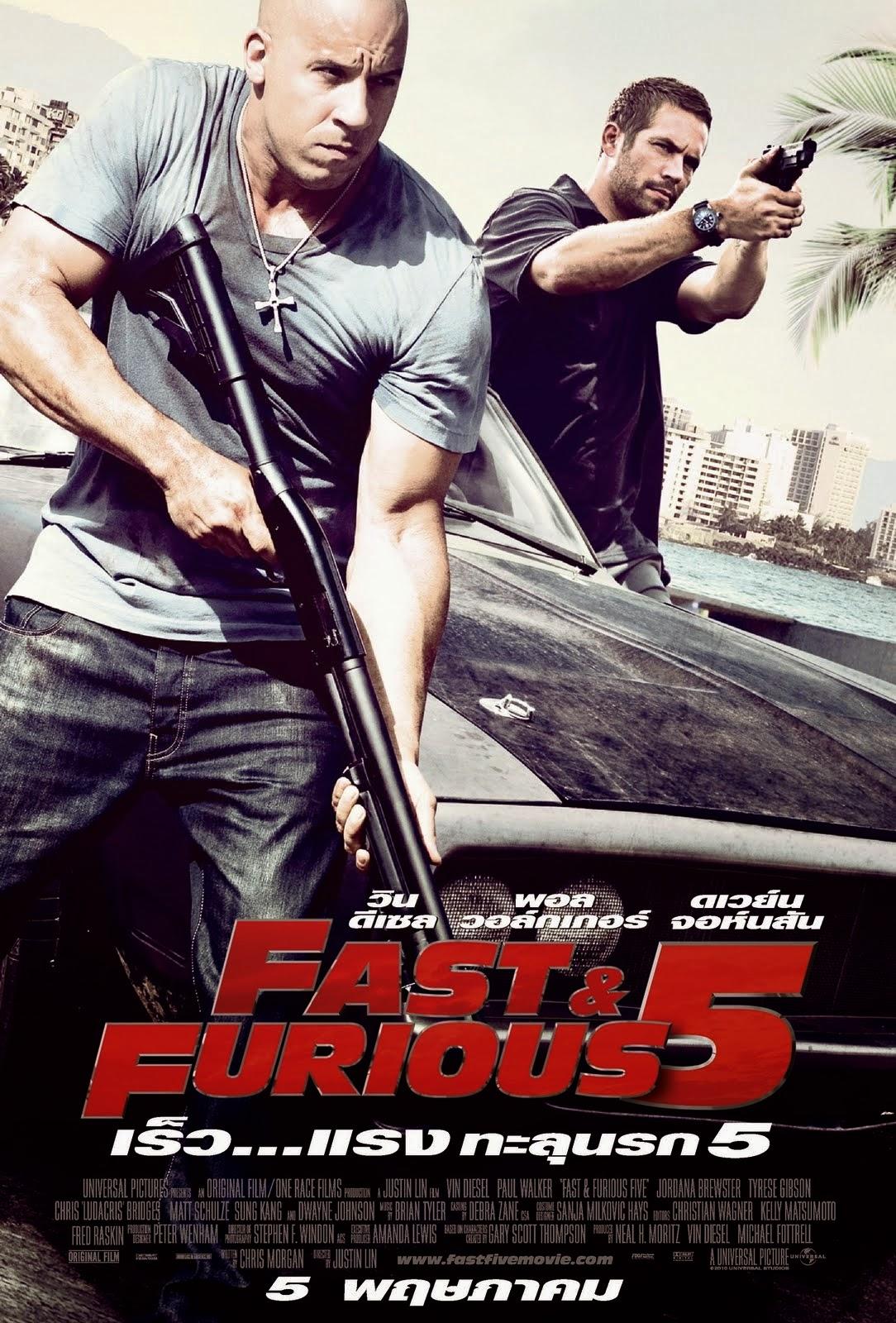 ดูหนังออนไลน์ เรื่อง : Fast and Furious 5 เร็ว…แรงทะลุนรก 5 [HD]