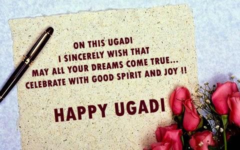 Ugadi greetings ugadi greeting ugadi wallpapers ugadi greeting in kannada m4hsunfo
