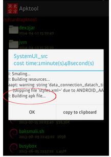 Tutorial Decompile dan Recompile APK di Android
