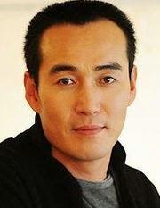 Jeong Ho bin