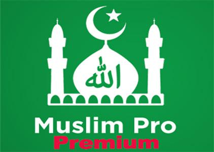 Muslim Pro Premium