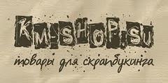 Магазинчик)