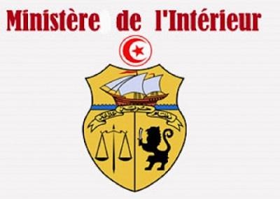 Sousse : Un policier tué par deux hommes à moto