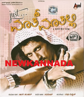 Just Maath Maathalli Kannada Mp3 Songs Download