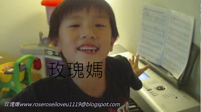 哥哥6歲多邊彈邊唱~開心~