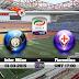 مشاهدة مباراة إنتر ميلان وفيورنتينا بث مباشر بي أن سبورت Inter Milan vs Fiorentina
