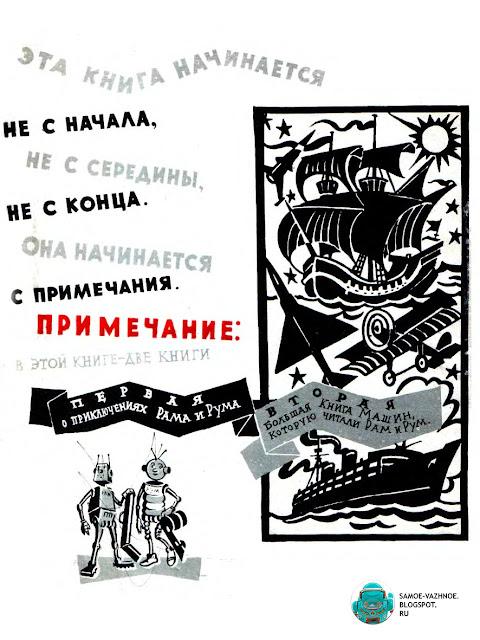 Музей советских книг для детей СССР старые из детства