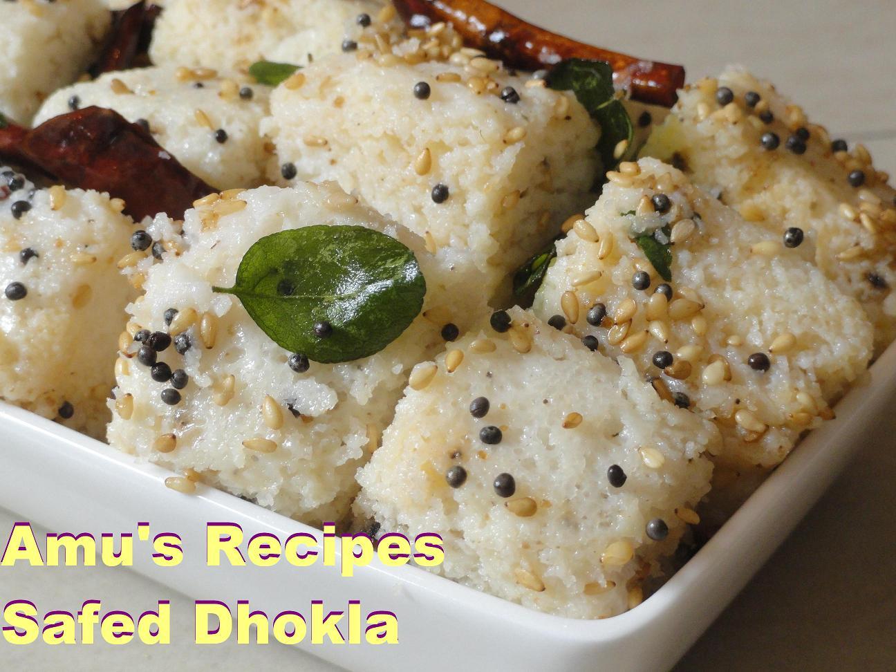 Amus recipes safed dhokla safed dhokla forumfinder Image collections