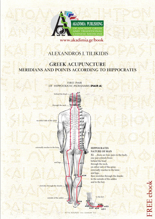 greek acupuncture
