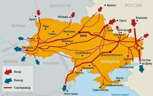 Gazprom arbitrariamente ha iniziato la fornitura di gas ucraino ai militanti del Donbass
