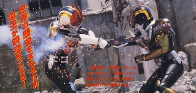 [SCANS] Kamen Rider Den-O and Jyuken Sentai Gekiranger Movie Photobook