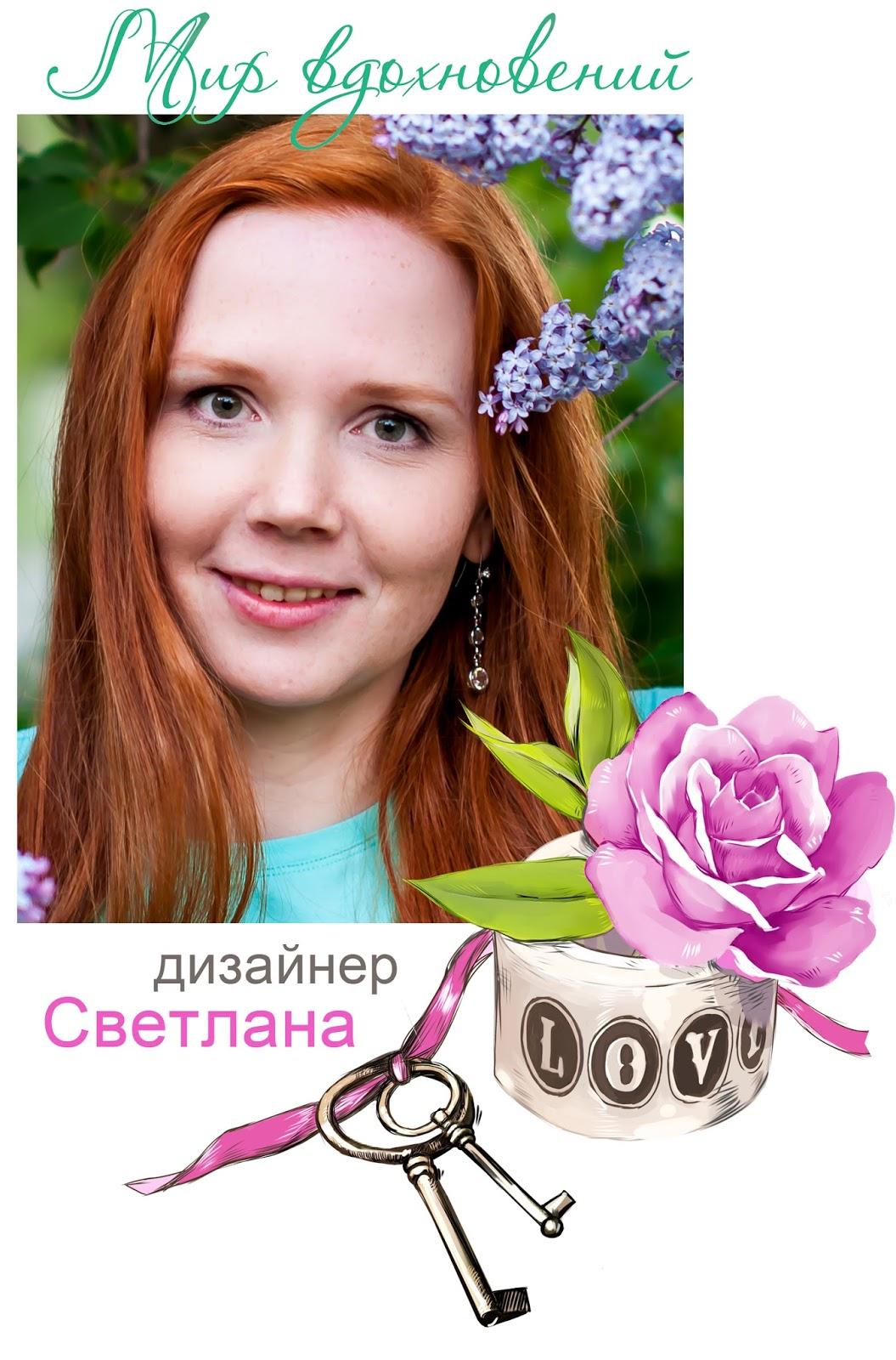"""Я в ДК """"Мир вдохновений!!!"""