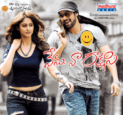 Nenu Na Rakshasi Wallpapers