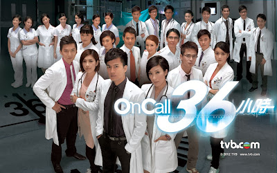 On Call 36 II