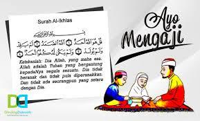 FADHILAH DAN KEUTAMAAN MEMBACA SURAT AL-IKHLAS