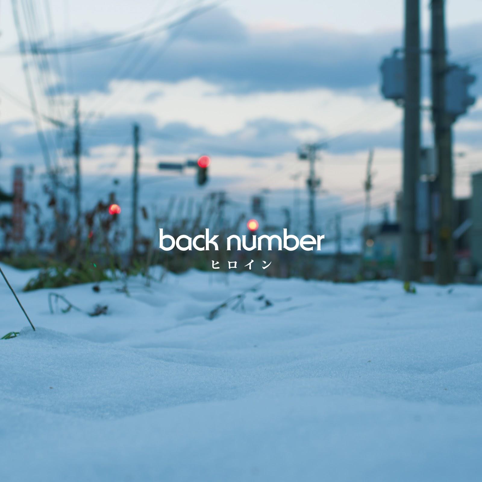 [Single] ヒロイン / Heroine - back number
