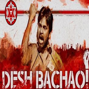 Desh Bachao (2017) Songs
