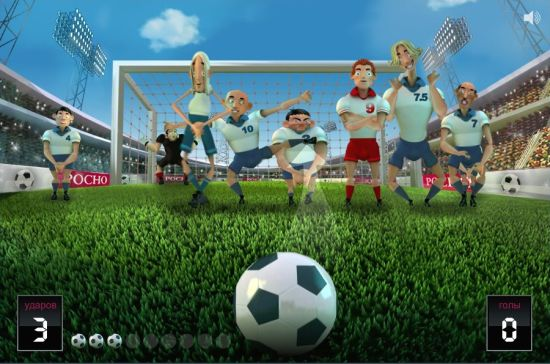 2.Lig Futbolu Oyunu