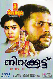 Image Result For Malayalam Movie