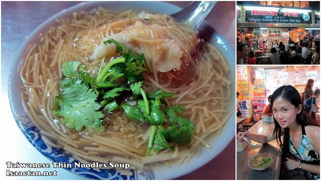 Keelung Miao Kou Night Market Taiwan 8