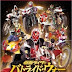 [PS3] Kamen Rider Battride War [仮面ライダー バトライド・ウォー ] (JPN) ISO Download