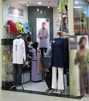 ... baju muslim itu sendiri, berbagai toko baju muslim pria & wanita