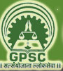 Goa PSC Recruitment 2015 for 3 Stenographer, Junior Assistant Posts at goapsc.gov.in
