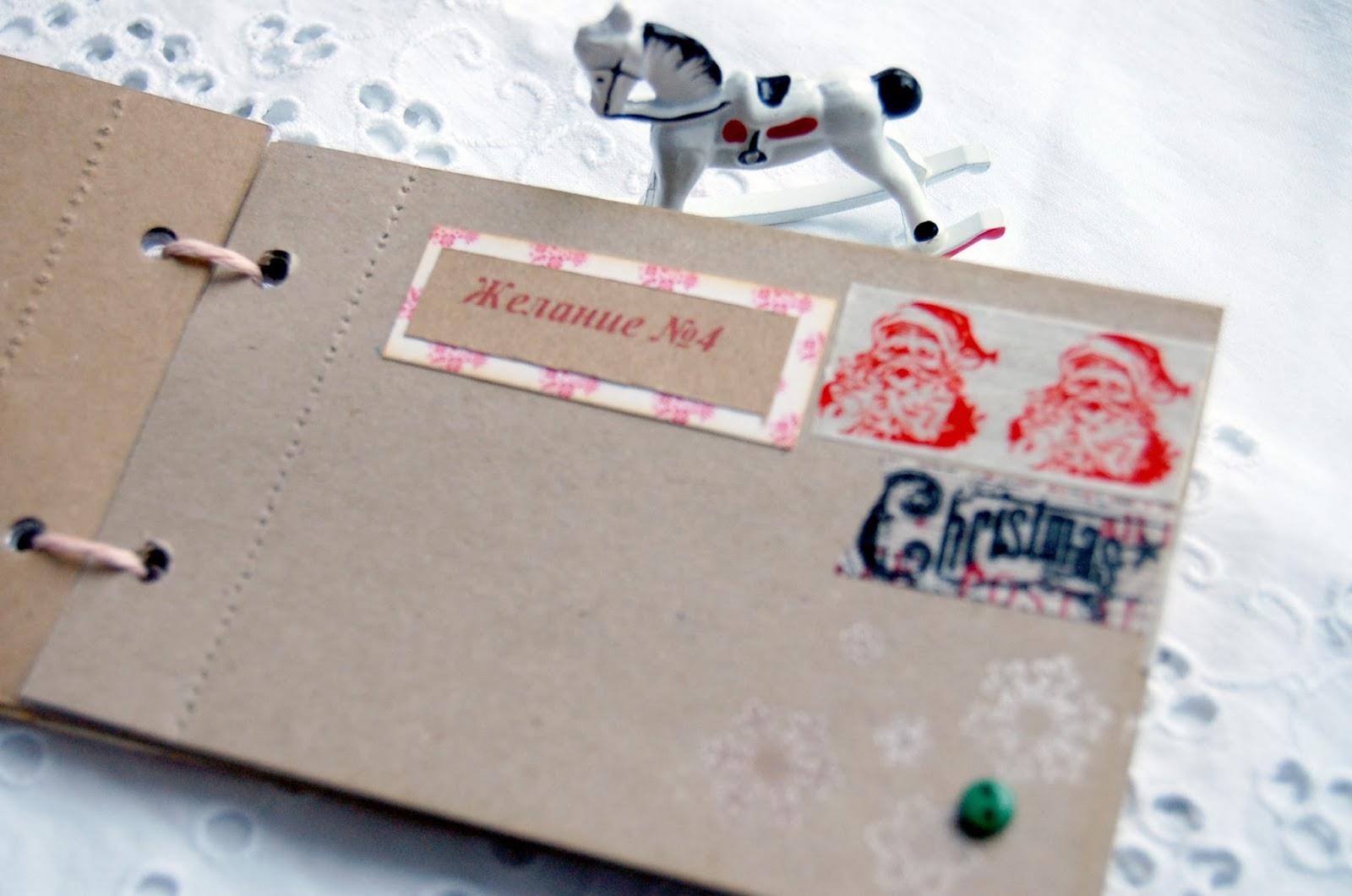 Чековая книжка желаний для любимого своими руками шаблон 890
