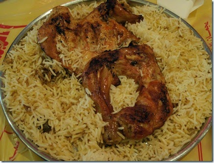 Ayshas kitchenette yemeni chicken mandi rice it is this powder that imparts that authentic mandi flavor to this dish i made it at home using the recipe as described below forumfinder Images