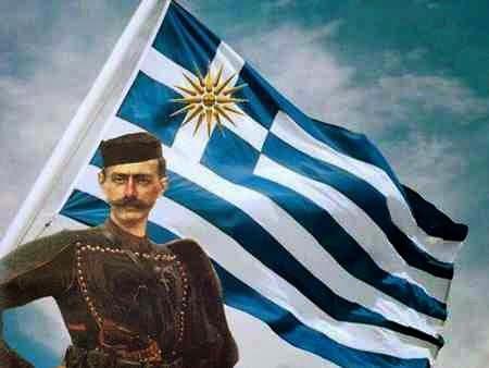 29 Μαρτίου 1870 - Ένας ήρωας γεννιέται, ένας απελευθερωτής, ο Παύλος Μελάς