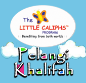 Little Caliphs Seksyen 27 Shah Alam