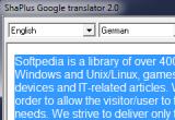 برنامج ترجمة جوجل كامل Google Translator 2013