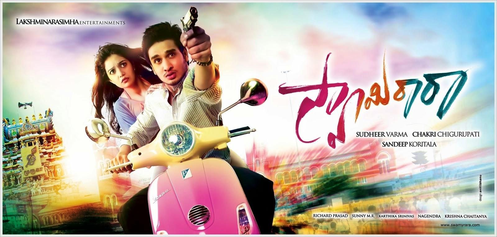 Swamy Ra Ra Telugu Full Movie | Nikhil | Swathi
