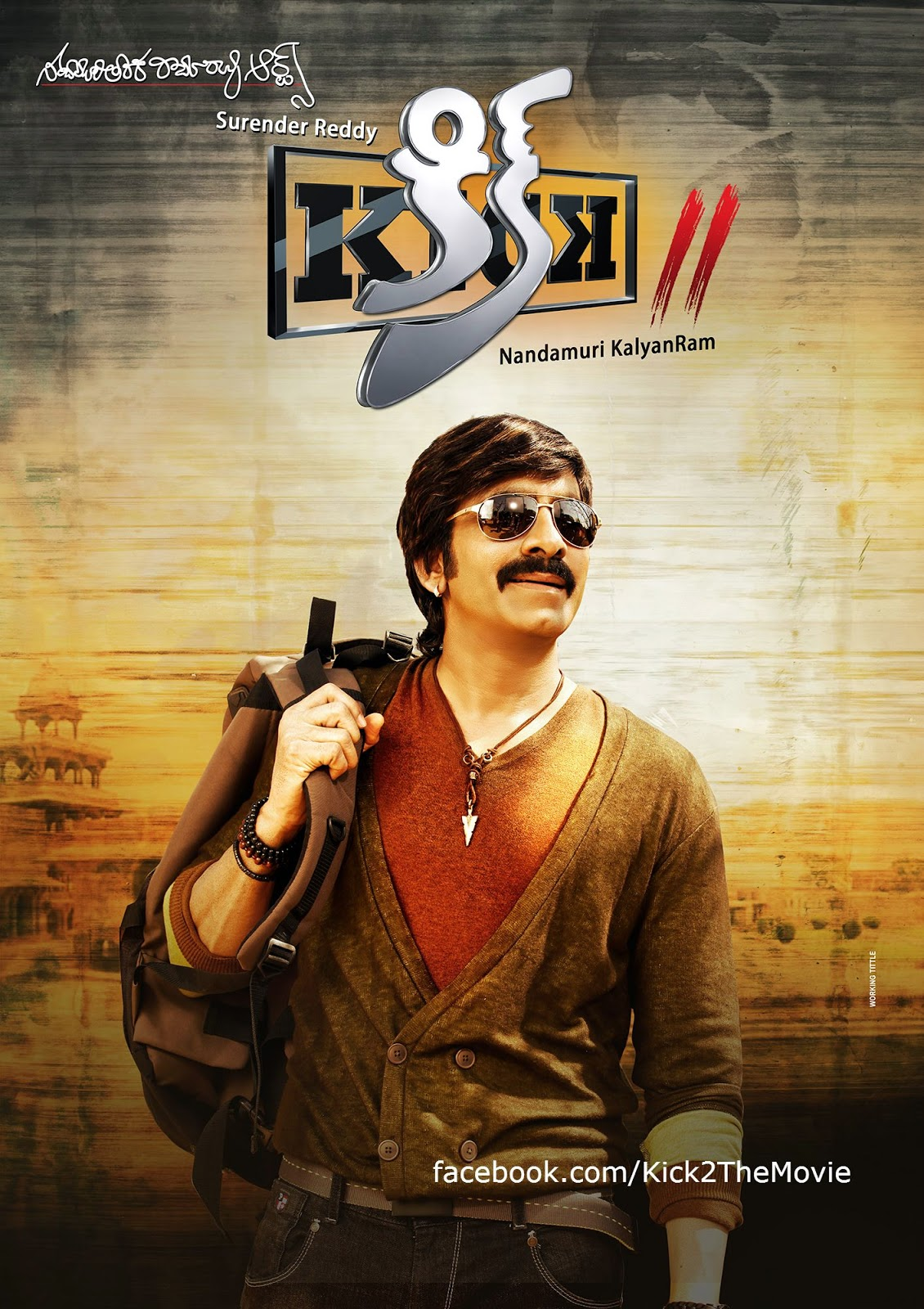Telugu movie Kick 2 (2015) full star cast and crew wiki, Ravi Teja, Rakul Preet Singh, release date, poster, Trailer, Songs list, actress, actors name, Kick 2 first look Pics, wallpaper